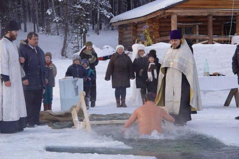 Holidays in Siberia
